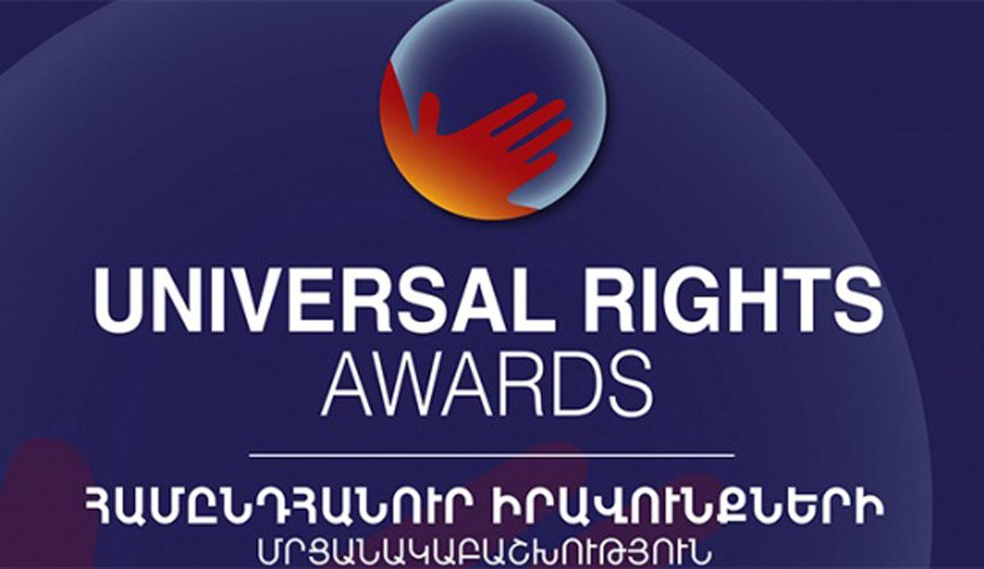 Universal Awards