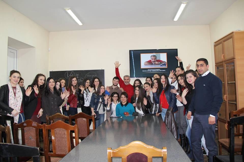 Մանկավարժական Համալսարան